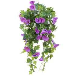Hängande Växter Kruka Konstgjord Falsk Silke Heminredning Purple 2 PCS