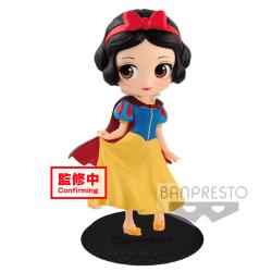 Disney Snow White Character Q Posket A figure