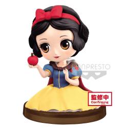 Disney Snow White Q Posket figure 4cm
