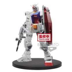 Mobile Suit Gundam Internal Structure RX-78-2 Weapon figure A