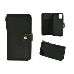 Plånboksfodral till iPhone 11 Pro med nyckelring Brun Brun