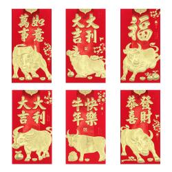 Ett paket med 6 lyckliga pengarpåse för kuvert för röda kuvert för nytt år F 6PCS