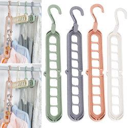 9-håls multifunktionell Kläder Hanger garderob Rack Space Saver pink