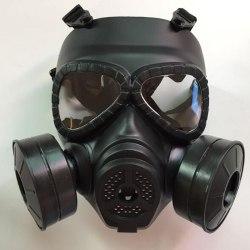 andningsmask svart mask Black