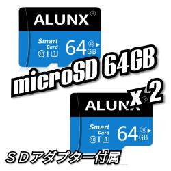 Minneskort/Micro SD-kort + SD-adapter, 64GB