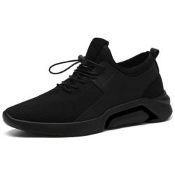 Herrskor Sneakers Business Fritidsskor Löparskor utomhus Svart 44