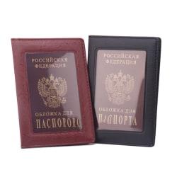 Ryssland Pass Cover Clear Card ID Holder Case för resor Black2