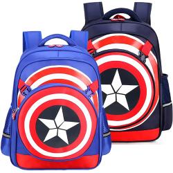 Captain America-skolväska för barn med stor kapacitet Sky blue Large