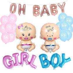 Baby Boy Girl Aluminiumfolie Ballong Props Baby Shower 1st Birth baby girl