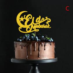Eid Mubarak Cake Toppers Party Ramadan Decor Cupcake Topper Mus C
