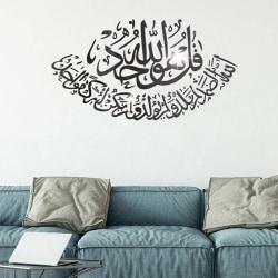 Islamisk Ramadan 3D-spegelväggklistermärke Eid Mubarak Väggdekal F One size