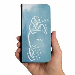 Huawei P Smart Z Mobilskalsväska Ramadan Mubarak