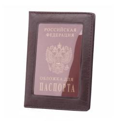 Passport Window Wallet  Brun