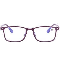 Stilren Bekväma Anti-Blue Ljus Läsglasögon (+1.0 - +4.0) Lila 4.0