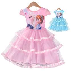 Flicka frusen prinsessa klänning rund hals kort ärm puff kjol Pink 110CM