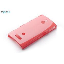 Rock Colorful Skal till Sony Xperia P - LT22i + HD Skärmskydd (O