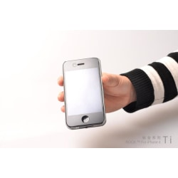Rock Titanium skal till Apple iPhone 4 (Silver) + HD Skärmskydd