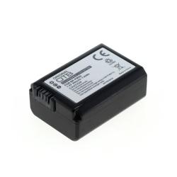 Kamerabatteri Sony NP-FW50