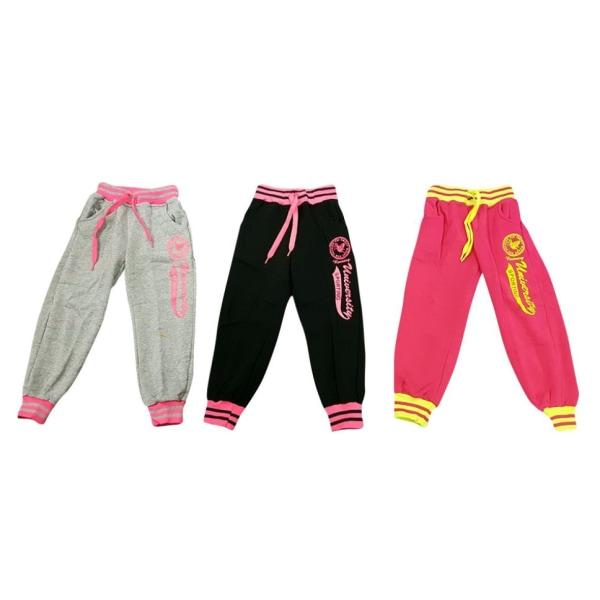 Joggingbyxa med Tryck Pink 2 år Rosa