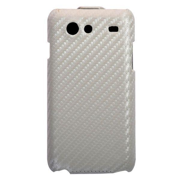 Carbon Samsung Galaxy S Advance Skal (Vit)