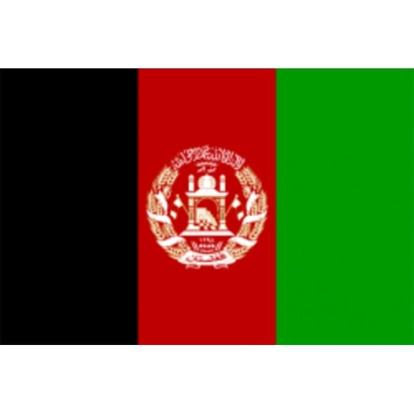 Flagga - Afghanistan