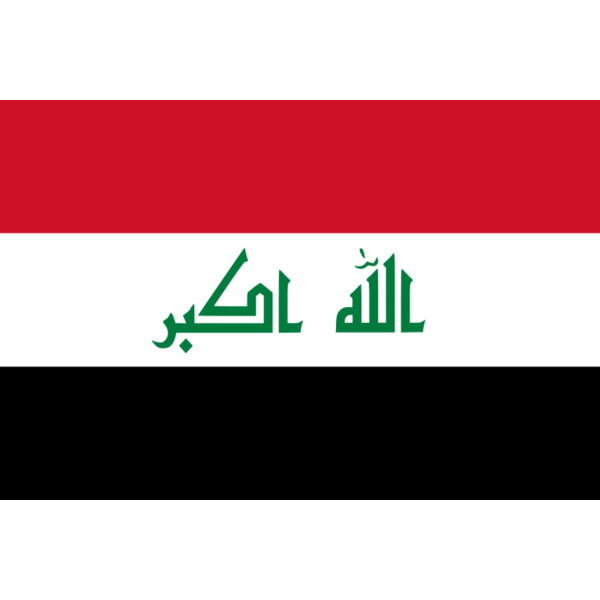 Flagga - Irak