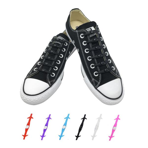 Älykäs kengännauha silikonista Black one size