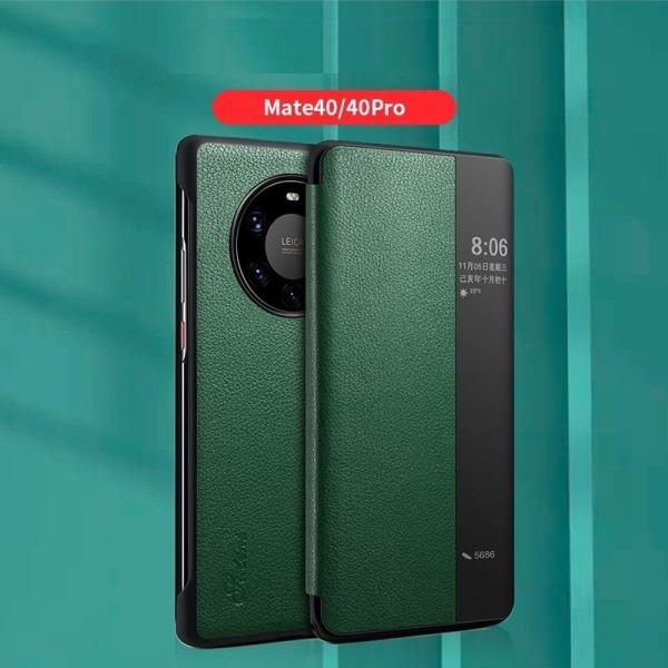 skal fodral mobilskal fodralochskal för Huawei Mate 40 Pro