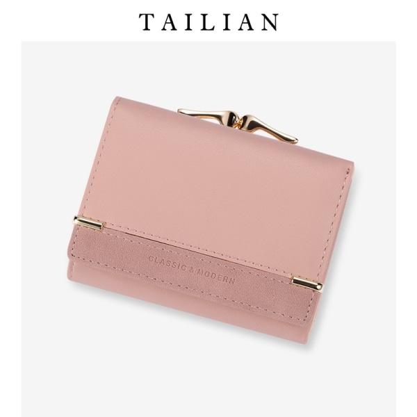 plånbok mobilplånbok plånboks kortplånbok dam PU Läder