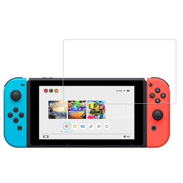 Nintendo Switch Skärmskydd l Härdat Glas l Kraftfull transparent