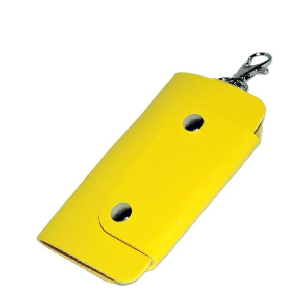 Læder nøgleholder - Gul [v2] Yellow Gul