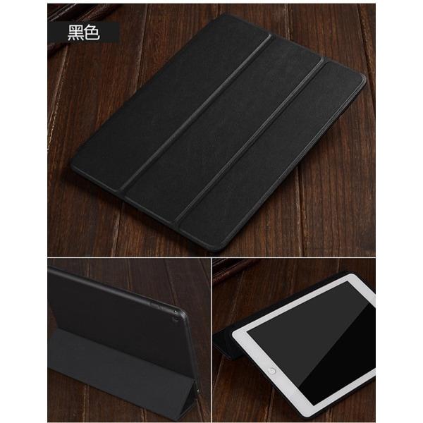 Läderfodral med ställ, iPad Mini 1/2/3 svart