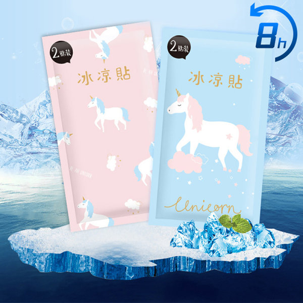 5st Antipyretic Pad Lägre temperatur Ice Gel Cooling Sticker
