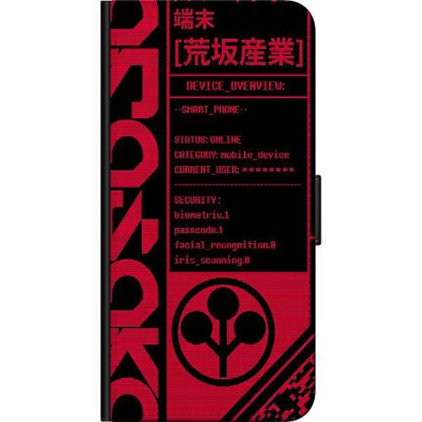 Apple iPhone 11 Billigt Fodral Cyberpunk 2077
