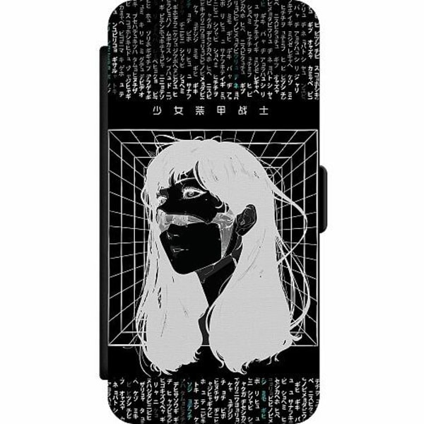 Huawei P20 Lite Skalväska Cyberpunk 2077