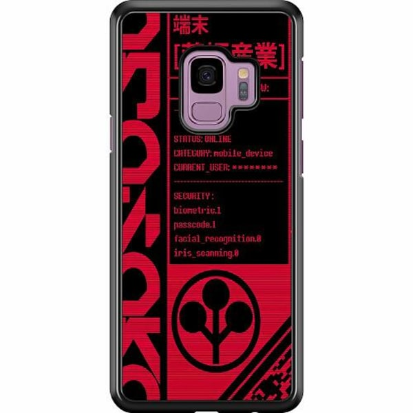 Samsung Galaxy S9 Hard Case (Svart) Cyberpunk 2077