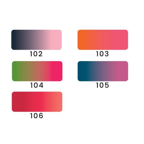 Magic lipstick - Thermo Läppstift - Magiskt läppstift Färg: *106