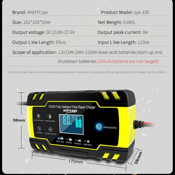 bil nödbatteri batteriladdare med LCD-skärm 12v / 24 no 1size