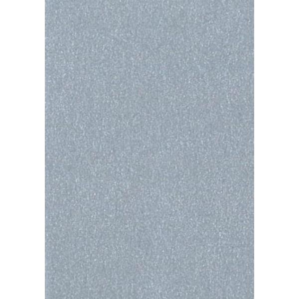 Kopipapir A4 Sølv 130g, syrefri, 25 ark / pakke Silver