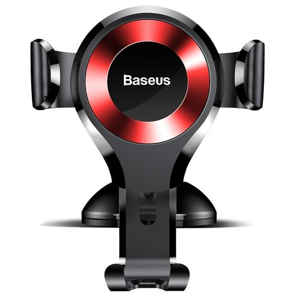 Baseus Osculum Gravitational Mobilhållare för bil Röd